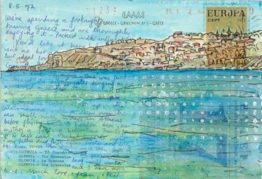 sea coastal painting on Greek postcard