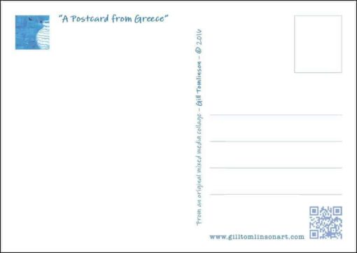 postcard back blank side