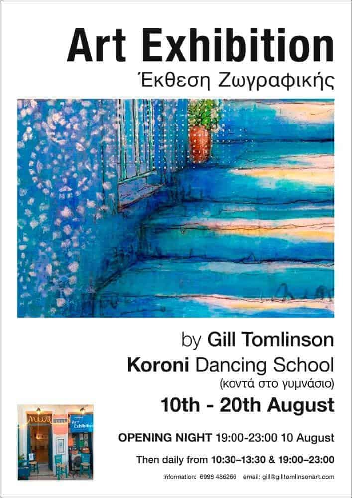 poster Greek art exhibition Gill Tomlinson artist